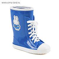 Сапоги детские, цвет синий, размер 29