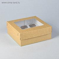 Упаковка для капкейков с окном на 9 шт, 25 х 25 х 10 см