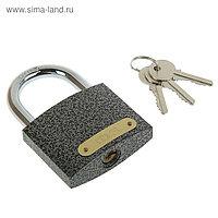 """Замок навесной """"Фабрика Замков"""" 303F-75, d=10.4 мм, 3 ключа"""