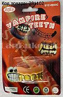 Зубы накладные вампирские на Хэллоуин Vampire teeth SYZ-0605С золотистые с грилзами