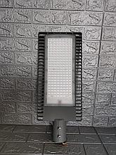 Светильник  светодиодный уличный консольный  СКУ-21  150 Вт