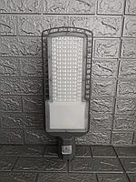 Светильник светодиодный уличный консольный СКУ-3 100 Вт