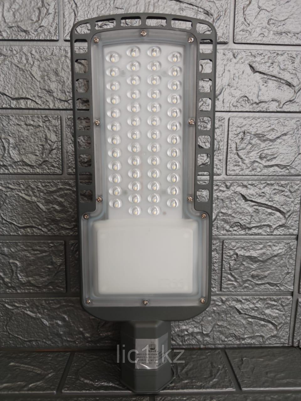 Светильник светодиодный уличный консольный  КСКУ -3  50 Вт