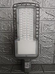 Светильник светодиодный уличный консольный  СКУ-3  50 Вт