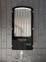 Светильник светодиодный уличный консольный КСКУ-2 150 Вт