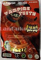 Зубы накладные вампирские на Хэллоуин Vampire teeth SYZ-0605С золотистые