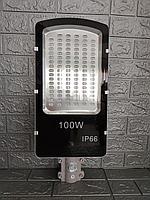 Светильник светодиодный уличный консольный КСКУ-2 100 Вт