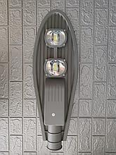 Светильник светодиодный уличный консольный  КСКУ -1  100 Вт