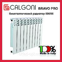 Радиатор биметаллический CALGONI BRAVA Pro 500 - Италия