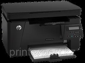 МФУ принтер HP LaserJet Pro MFP M125nw(CZ173A)