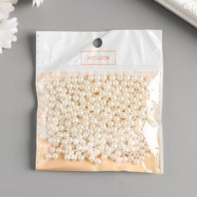 Набор декора для творчества пластик 'Жемчужные шарики' набор 20 гр d0,5 см - фото 3