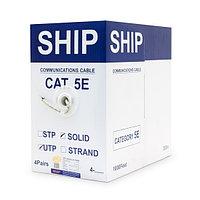 Кабель сетевой SHIP D135-P, Cat.5e, UTP, 4x2x1/0.51мм, PVC, 305 м/б, фото 1