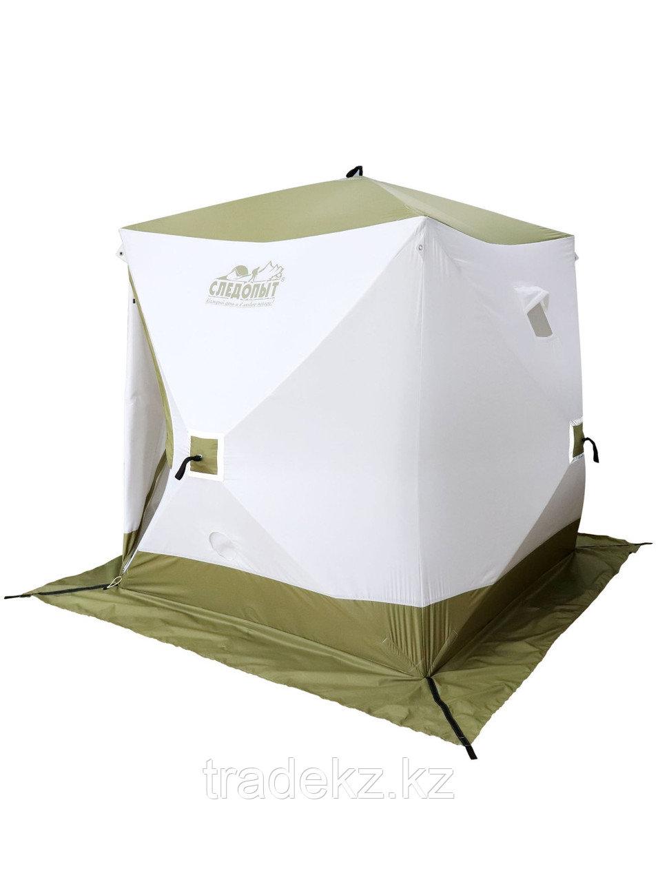 Палатка для зимней рыбалки PF-TW-14 Куб Следопыт Premium 2,1х2,1