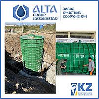 Канализационная насосная станция Alta Group Kazakhstan