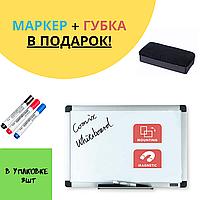 Доска магнитно-маркерная Настенная, 30*45 см + ПОДАРОК