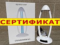 Кварцевые лампы ультрафиолетовые бактерицидные 38 Ватт. Переносные. С пультом управления кварцевая лампа