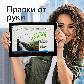 Право на использование программного обеспечения Microsoft Microsoft 365 Family AllLng Sub PK Lic 1YR Online, фото 5