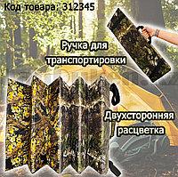 Каремат туристический складной в двухсторонней расцветке на резинках 80*200 см