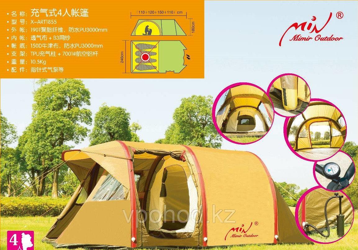 Палатка Mimir X-ART 1855 четырехместная (490*240* h180 см)