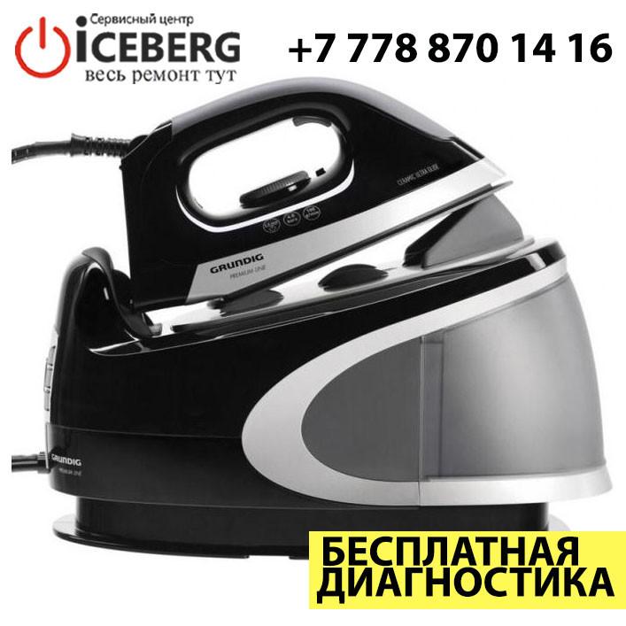 Ремонт утюгов, систем и парогенераторов Grundig