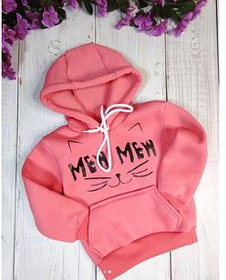 Толстовки для девочек, цвет розовый