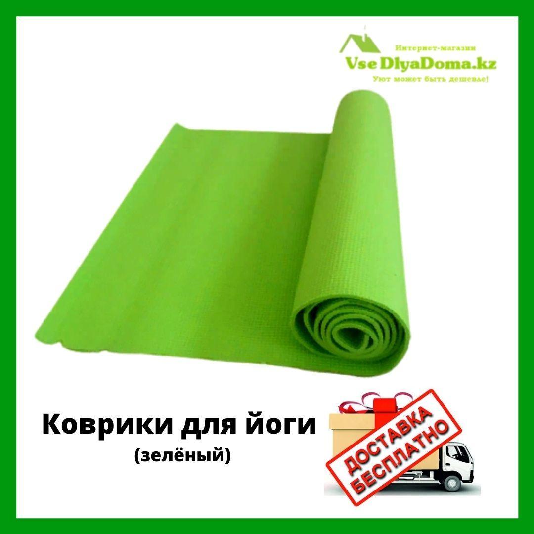 Коврик для йоги (фитнеса) - фото 1