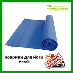 Коврик для йоги (фитнеса)