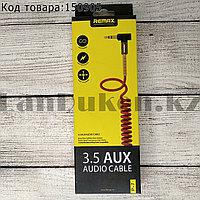 AUX кабель универсальный REMAX P-7 Jack 3,5мм длинна шнура 1 метр