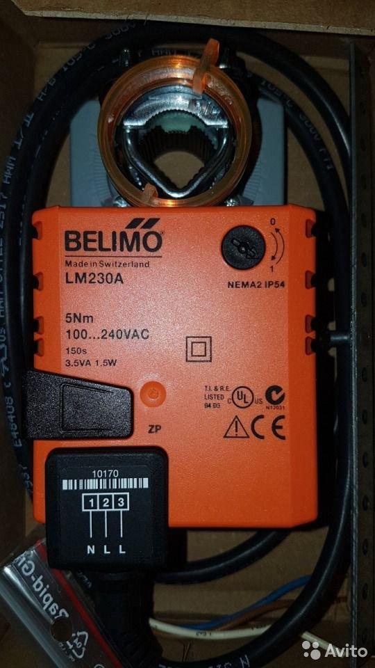 Belimo приводы управления воздушными заслонками
