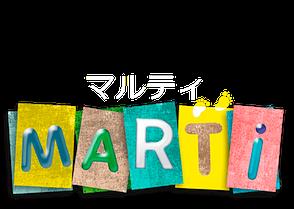 MARTI (МАРТИ)