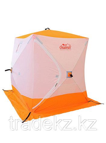 Палатка для зимней рыбалки PF-TW-11 Куб Следопыт 1,8х1,8 OXFORD 210D PU 1000, фото 2