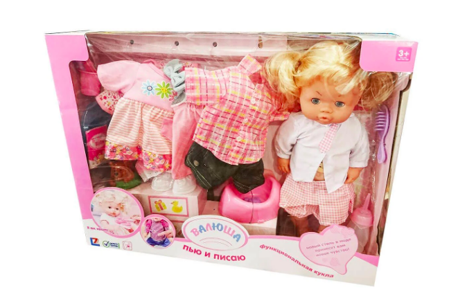 Baby Toby Пупс кукла с запасной одеждой и аксессуарами - фото 4