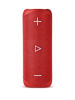 Беспроводная колонка Sharp GXBT280 (Red)