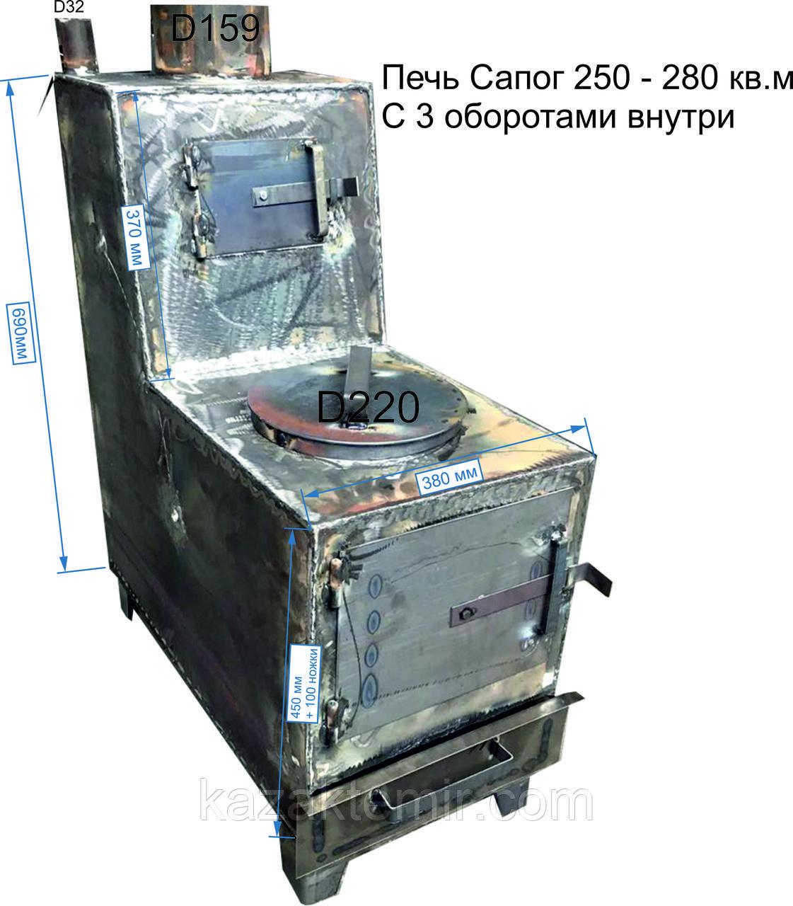 """Печь """"Сапог"""" 250 кв.м с тремя оборотами внутри"""
