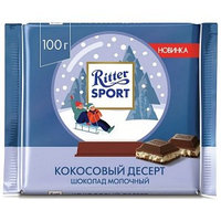 Ritter Sport шоколад молочный Кокосовый десерт, 100 гр