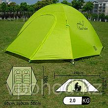 Палатка Mimir 6002 двухместная