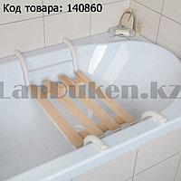 """Сиденье в ванну из натурального дерева """"Ника эконом"""" Nika СВ1"""