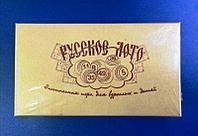 Настольная игра Русское лото в мягкой упаковке картонной