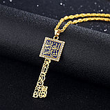 """Кулон на цепочке """"Мусульманский ключ"""", фото 2"""