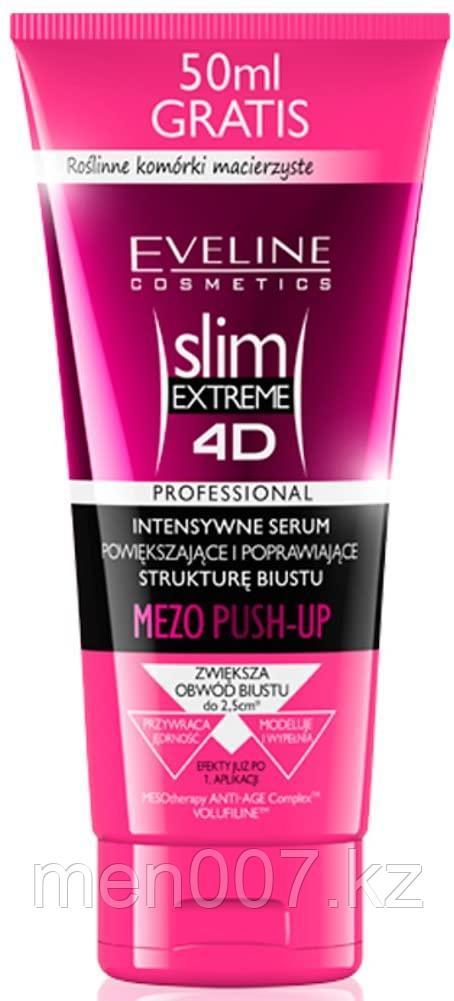 Eveline Cosmetics Сыворотка для моделирования и упругости бюста Slim Extreme 4D
