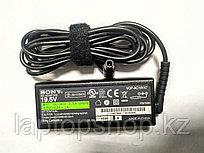 Блок питания для ноутбуков Sony Vaio VGP-AC19V47