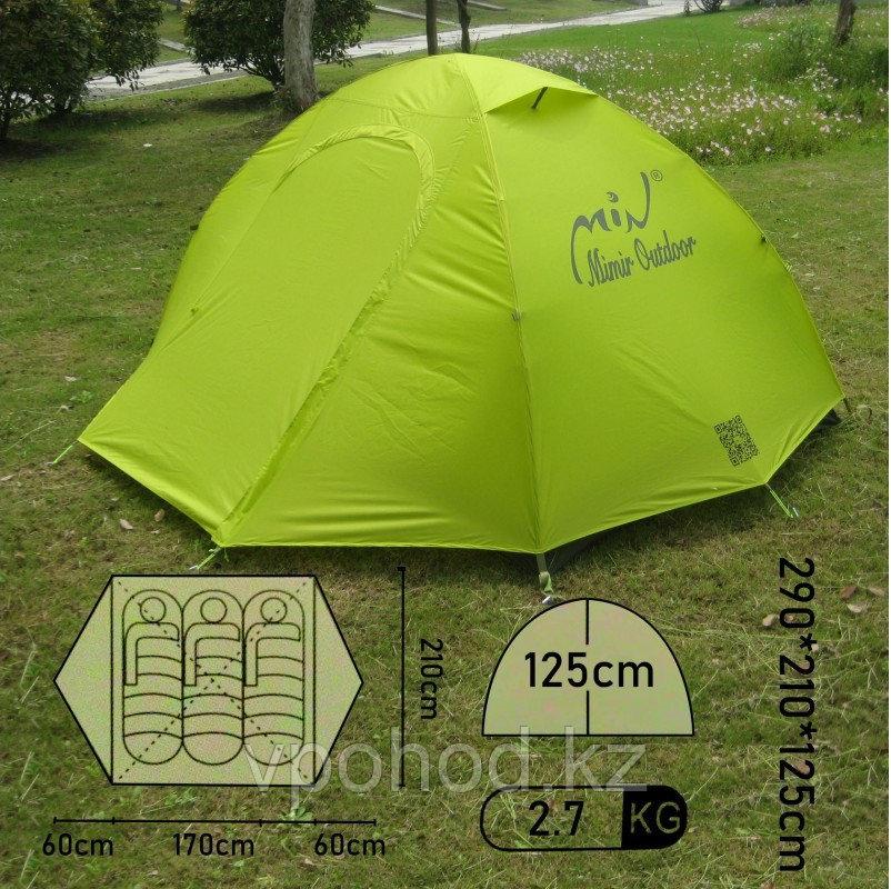 Палатка Mimir 6013 трехместная - фото 1