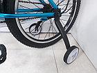 """Детский велосипед """"Beiina"""" 20 колеса. Комфортный!, фото 8"""