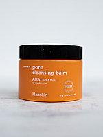 Hanskin Cleansing Balm & Blackhead AHA - Dry Skin 80g Гидрофильный бальзам с AHA кислотами