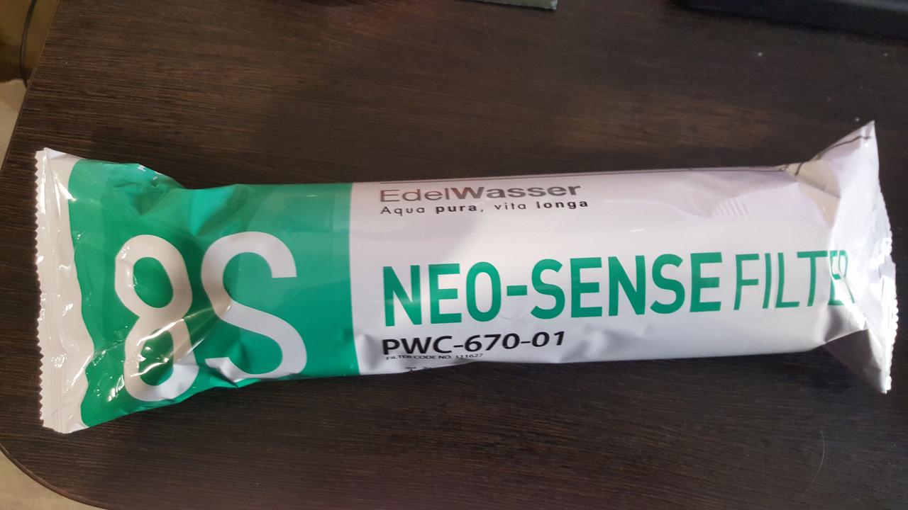 Предварительный НЕО-фильтр №1 для Эдельвассера