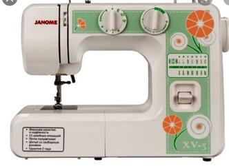 Швейная машина JANOME XV 3