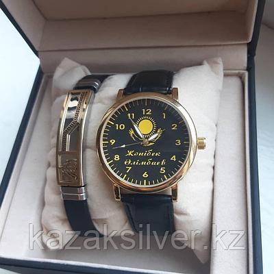 Именные часы на заказ