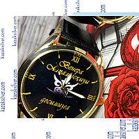 Женские часы именные