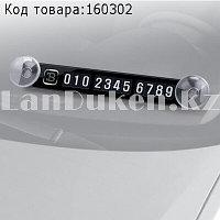 Магнитные рамка для номеров в автомобиль Fouring Magnetic Puzzle parking Plate DA658