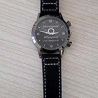 Часы именные
